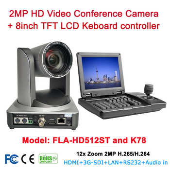 Conference equipment kits 12x Optical zoom 1080p60fps HDMI SDI IP ptz camera With 8inch TFT LCD rs232 RS485 ptz controller - DISCOUNT ITEM  21% OFF All Category