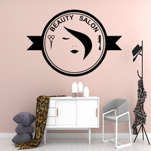 Luxuriant beauty salon Wall Stickers Wallpaper Vinyl Removable Decor for Decoration Decal Mural Poster