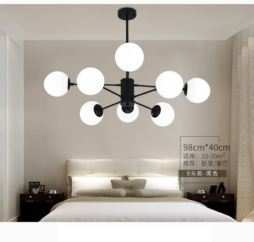 Nordic chandelier creative magic bean personality post-modern minimalist living room dining room bedroom milk white ball molecul gilbert e big magic creative living beyond fear