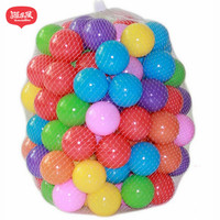 Yuanlebao 7CM 100pcs Eco Friendly Colorful Soft Plastic Water Pool Ocean Wave Ball Baby Funny Toys Stress Air Ball Sports kids