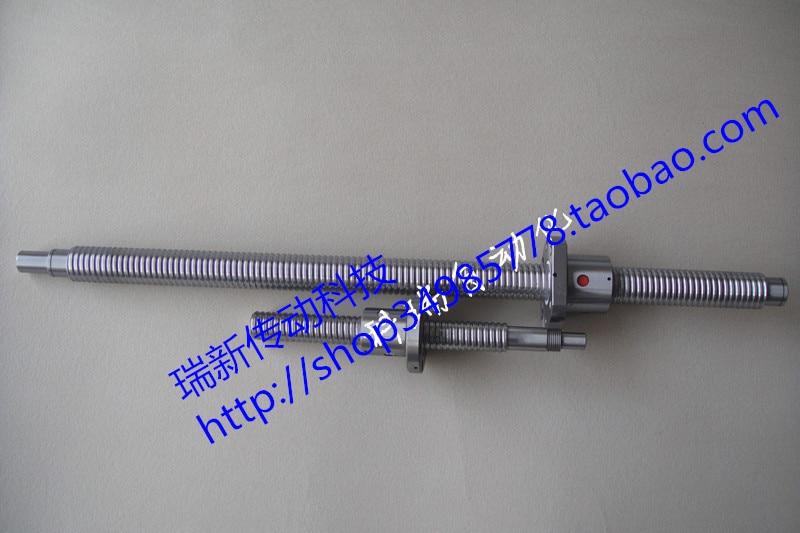 Ball Screw SFU1605 L650mm Ballscrew+SFU1605 Single Flange Ballnut Tool for CNC