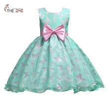 MUABABY Children Girls Princess Dress Summer Butterflies Pattern Mesh Big Bow Fields and Gardens Style Elegant Dating Dress