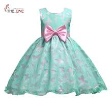 MUABABY 어린이 여자 공주 드레스 여름 나비 패턴 메쉬 큰 활 필드와 정원 스타일 우아한 데이트 드레스