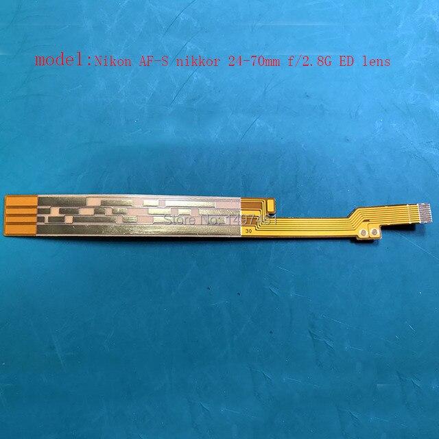 الداخلية التركيز والتكبير فرشاة فليكس كيبل لنيكون af نيكور 24 70 ملليمتر f/2.8 جرام إد عدسة