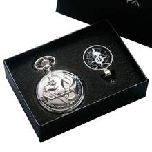 Silver Quartz Pocket Watch Japanese Anime Fullmetal Alchemist With Necklace Fans Kid Gift For Clock With Necklace(China)