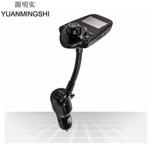 YUANMINGSHI Bluetooth Handsfree Car FM Transmitter MP3 Music Player USB Car Kit Charger for Mobile Phones iPhone