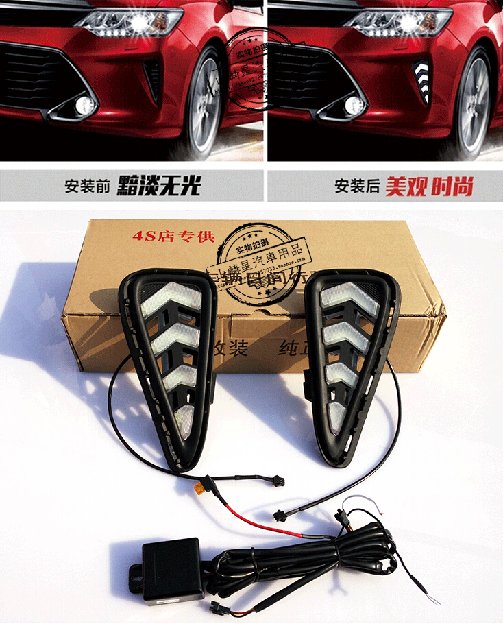 NEW arrival LED DRL daytime running light fog lamp for toyota camry 2015 top quality, 100% waterproof, pure white new arrival led drl daytime running
