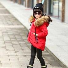 Дети 6 девушки дети теплое зимнее пальто куртка 8 девочка 12 лет 10 основной утолщение хлопка