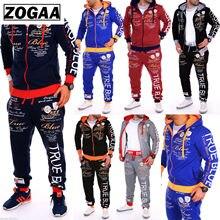 ZOGAA Новый Многоцветный мужской спортивный костюм Повседневный спортивный костюм Комфорт Мужская