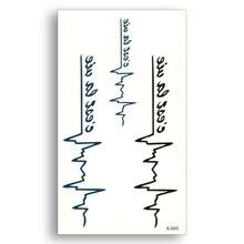 2PCS Waterproof Temporary Sticker Water Transfer Fake Tattoo Beauty Cool Body Art Blue Black Ecg Alphabet Pattern Men Women Male