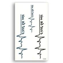 77b590cf6 Waterproof Temporary Sticker Water Transfer fake tattoo Beauty Cool Body  Art Blue Black Ecg Alphabet Pattern Men Women Male