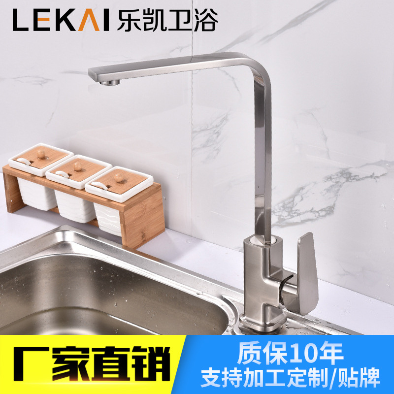 Kitchen Faucet Hot And Cold Water Tank Rotating Faucet Brushed Wholesale