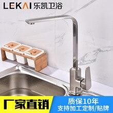 Кухонный кран горячей и холодной воды вращающихся кран щеткой оптовая