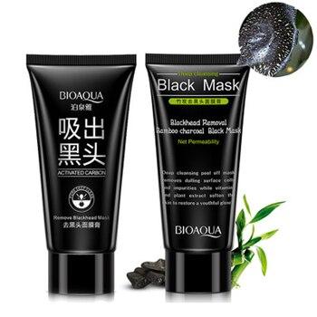 Hot Selling BIOAQUA 50pcs Black Mask Peel off Face Mask Deep Cleansing Blackhead Remover Shrink Pores Black Head Mask 60g
