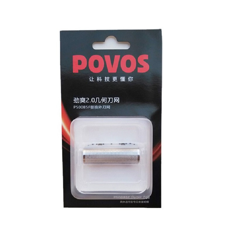 POVOS Electric shaver blade out foil for ps2208 ps2203 ps3206 ps32008 эпилятор povos ps1016