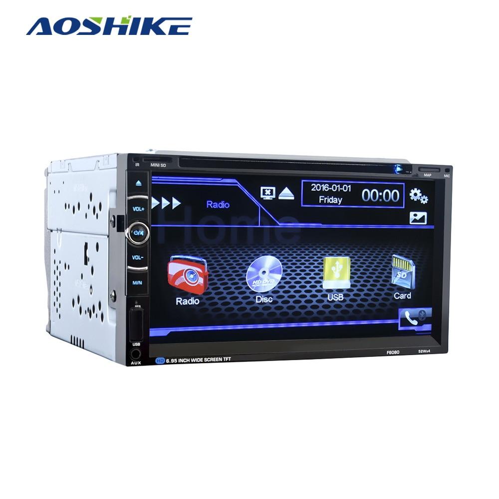AOSHIKE 6080 Car DVD Player MP5 GPS TFT Car Multimedia Player 7 39 39 HD Bluetooth Handfree Machine Parking Display MP4 FM in Car Multimedia Player from Automobiles amp Motorcycles