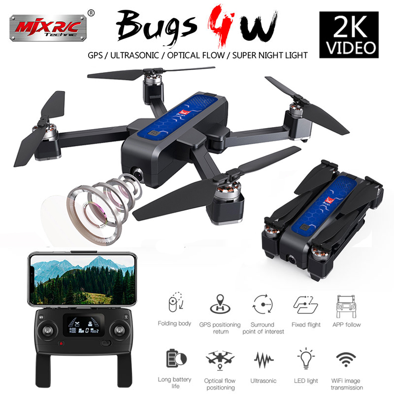 2019 MJX B4W Profissional 5G GPS Foldable Drone with Camera 2K HD WiFi FPV Brushless RC Quadcopter Helicopter Toys VS SG906 F112019 MJX B4W Profissional 5G GPS Foldable Drone with Camera 2K HD WiFi FPV Brushless RC Quadcopter Helicopter Toys VS SG906 F11