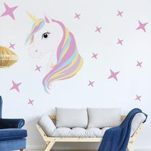 Colorful Cartoon Unicorn Wall Sticker