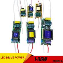 цена на 1-3W,4-7W,8-12W,15-18W,20-24W,25-36W LED driver power supply built-in constant current Lighting AC110-265V Output 300mA DC