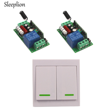 Sleeplion Lamp Lights ON/OFF 220V 110V 10A Relay Wireless Safe Wall Switch Transmitter+2 Receiver
