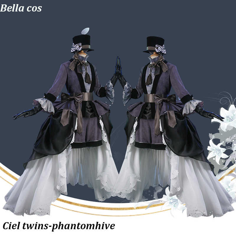 New Black Butler book of the Atlantic Ciel twins-phantomhive cosplay costume 25th anniversary Lily dress uniform Anime outfits