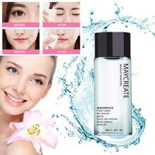 50ML de removedor de maquillaje cuidado de la piel Borrador Mágico toallitas limpiador limpiando aceite de bálsamo de limpieza toalla Facial ojo TSLM1