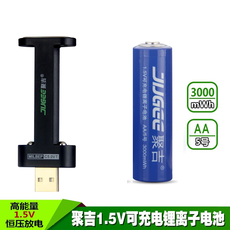 JUGEE 1.5 v 3000mWh AA Li - polymer Li - ion lithium polymer rechargeable battery + charger huasheng technology supply 453 450 453 450 polymer lithium polymer battery rechargeable lithium battery