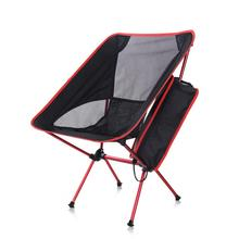 Buy New HobbyLane Portable Foldable Moon Chair Fishing Camping BBQ Stool Folding Extended Hiking Seat Garden Ultralight Furniture directly from merchant!