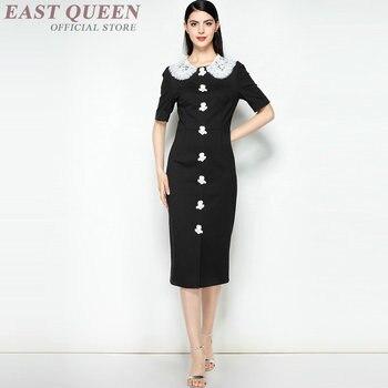 Business dress for women office female ladies social dress for work office uniform designs women winter dress 2018 AA4060
