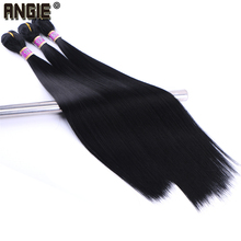 Angie Synthetic Hair Weave Silky Straight Hair