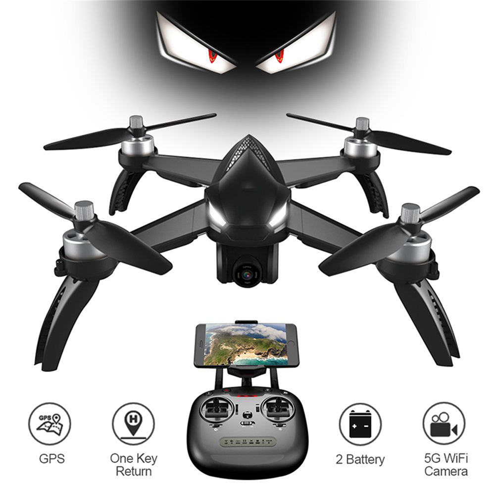 phoota MJX Bugs 5W 1080P 5G Wifi FPV Camera GPS Drone RC Helicopter Altitude Hold RC Drone Selfie Quadcopter extra battery