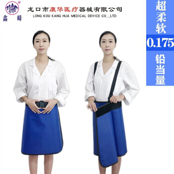 Medical X-ray Radiation Protection Lead Particles Embedded Protective Clothing Lead Skirt Intervention Operation