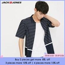 JackJones men's spring and summer new striped short-sleeved shirt clothes E|2182