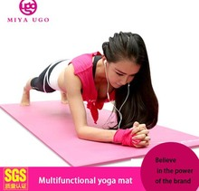 Yoga mat material of foreign trade brand sports fitness mat tasteless thickening 10 mm antiskid mat beginners widened length