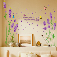Lavender Flower Wall Stickers Removable Romantic Home Decor Art Mural Home Decoration