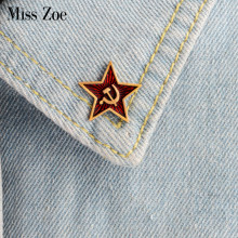 Retro USSR symbol enamel pin Red Star Sickle Hammer Cold War Soviet CCCP Brooch Gift icon Badge lapel pin for coat cap(China)