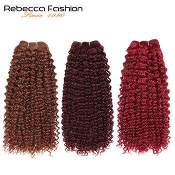 Rebecca podwójne wyciągnąć 113g Remy ludzkich włosy do włosów brazylijskie kręcone włosy wyplata wiązek Ombre czerwony brązowy Auburn blond kolory przedłużanie włosów