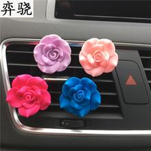 Nice colored flower shapes Air conditioner perfume clip Ladies car air freshener Plastic flowers Automobile styling Ornaments