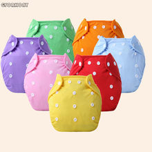 2017 Baby Cloth Diapers Cloth Washable Waterproof new Baby's Nappy Diaper Covers 0-12M ZJ-R5E87(China)