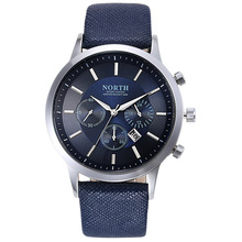 NORTH Sports Luxury Mens Leather Band Analog Quartz Watches Wrist Watch Colour:Blue