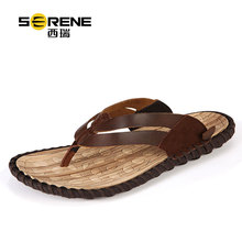 Serene Men summer massage slippers beach sandals casual men's flip flops breathable male casual shoes sandals