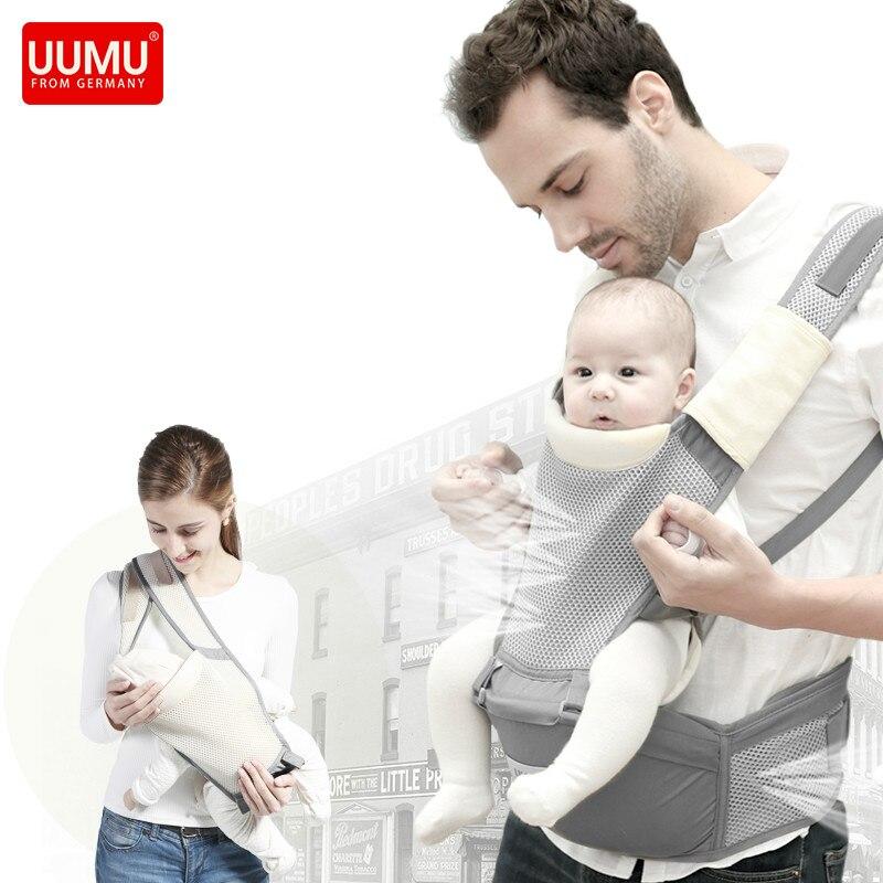 UUMU Cotton Ergonomic Backpack Carrier Sling Hipseat Wrap Baby Holder Belt Toddler Hip Seat Accessories Kangaroo Gear Waistband
