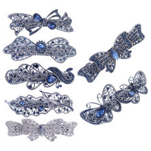 Characteristic Vintage  Butterfly Hair Clip Barrettes for Women Hair Accessories Rhinestone Flower Hairpin Head wear