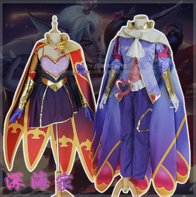 US $4 7 6% OFF Aliexpress com : Buy LOL Charmer Rakan Rebel Xayah Cosplay  Costume Valentine's Day sweetheart xayah cosplay rakan xayah cosplay  costume