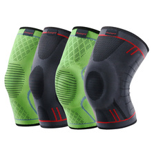 New Kuangmi Elastic Breathable Knee Strap Brace Pads Basketball Football Support Protection Kneepad Patella Health Care health protection