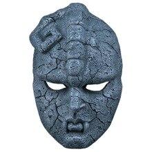 ジョジョの奇妙な冒険マスクガーゴイルテーマハロウィーン仮装マスク小道具ハロウィンカーニバルコスプレマスク