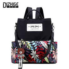 DIZHIGE Brand Waterproof Oxford Women Anti-theft Backpack High Quality School Bag For Teenager Girl Multifunctional Travel Bags