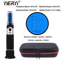 Yieryi 새로운 핸드 헬드 4 in 1 자동차 굴절계 광학 adblue urea/배터리/부동액/클리너 유체 블랙 백