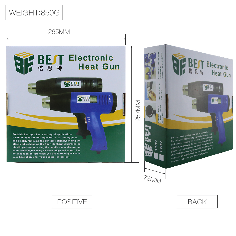 Hot Air Heat Gun Handheld LCD Display Electronic 1600W 110V/220V  For SMT SMD Rework Repair BST-8016