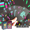 Luminous Paper Portable Mahjong Poker Silent Mahjong Night View Playing Cards Travel Mahjong Poker Card Sparrow Card Mini
